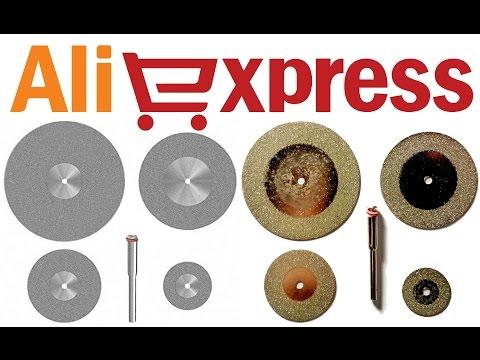 Алмазные диски (круги) для бормашины Dremel MultiPro из Китая (aliexpress)
