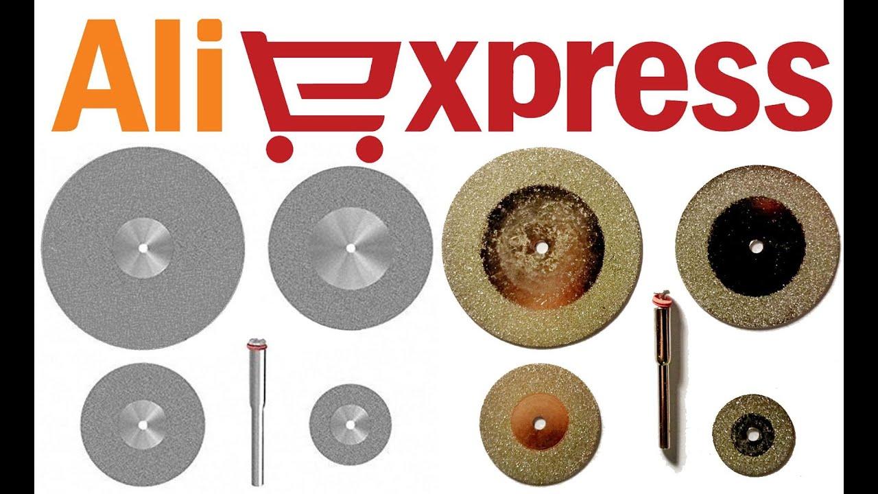 У нас в наличии большой выбор отрезных дисков, кругов с алмазным напылением, покрытием для электроинструмента недорого в киеве. Есть доставка по городу, точка самовывоза алмазных дисков!. Звоните!