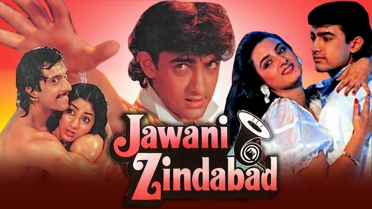 Download Jawani Zindabad (1990) Full Hindi Movie | Aamir Khan, Farha Naaz, Javed Jaffrey, Kader Khan