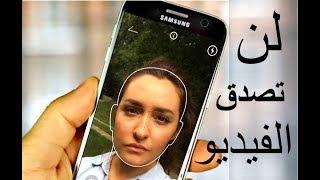 تقنية الواقع المعزز - الا بعد الفيديو ستتأكد انه حقيقي واصبح عادي داخل هاتفك