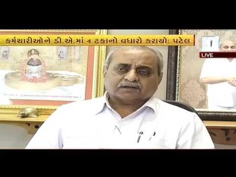 Gujarat: Dy. CM Nitin Patel's press conference | Vtv News