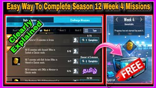 Pubg Mobile Season 12 Week 4 Missions in Tamil|Get 200RP Point Free in Tamil |Tyson Noob Gamer|