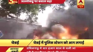 Jallikattu: Violence erupts in Tamil Nadu; protesters set Chennai police station on fire