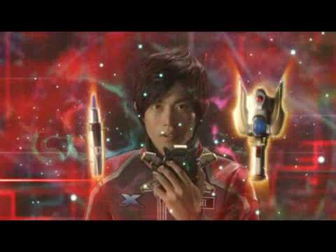 Ultraman X The Movie Beta Spark Armor clip