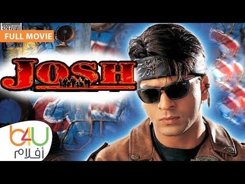 Josh - FULL MOVIE | الفيلم الهندي جوش كامل مترجم للعربية - شاروخان و ايشواريا راي
