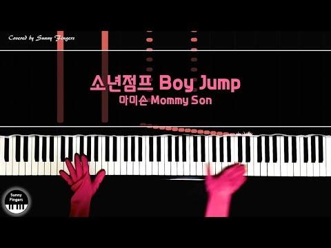 소년점프 Boy Jump (수능금지곡 with 고무장갑 / 악보♡) - 마미손 Mommy Son, Feat. 배기성 | piano covered by Sunny Fingers