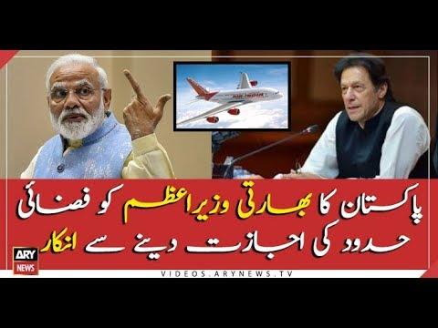 Pakistan refuses India's