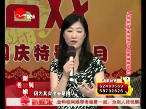 新老娘舅20131003国庆特别节目: