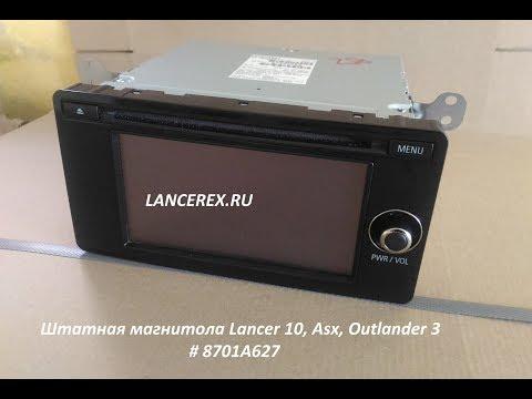 8701A627 штатная магнитола Lancer 10, Asx, Outlander 3