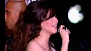 Nancy Ajram = Ah W Noss (Turkish Subtitle) -Türkçe Altyazı-