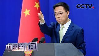 [中国新闻] 中国外交部:台湾参加世卫大会必须按照一个中国原则处理 | CCTV中文国际