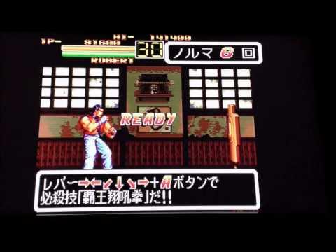 Pc Engine Neo Geo Arcade card games
