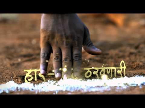 MKL TEASER 01 - SAAM Marathi