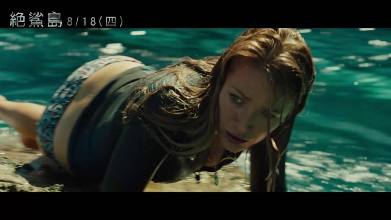 【絕鯊島】正式預告 - YouTube