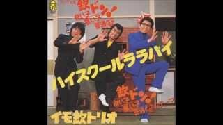 有希の好きな曲「ハイスクールララバイ」(カラオケ・コラボ「しっぽな...