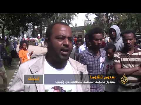 انفجار إثيوبيا.. هل هو رسالة من الدولة العميقة؟  - نشر قبل 11 ساعة