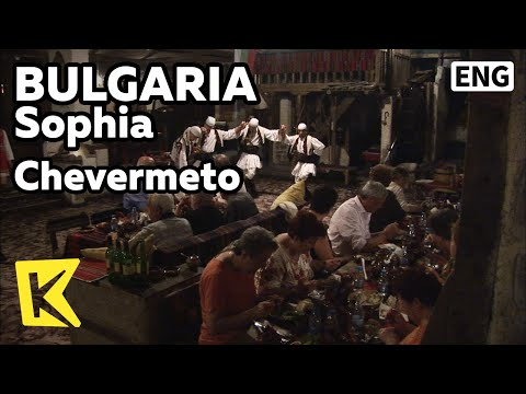 【K】Bulgaria Travel-Sophia[불가리아 여행-소피아]전통 공연 식당, 체베르메또/Chevermeto/Performance/Food/Dance