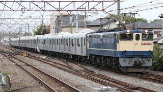 【原色牽引•甲種輸送】 EF65-2086+東急田園都市線2020系 10両 日野~豊田通過