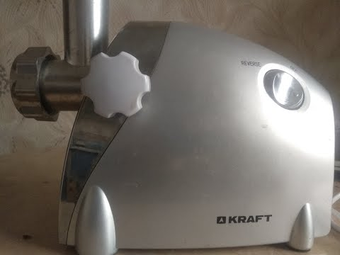 Ремонт шестерни мясорубки KRAFT