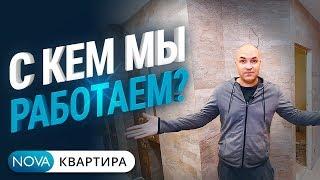 видео Натяжной потолок 7 кв м цена производителя с доставкой и монтажом