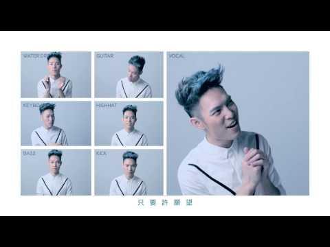 Echo  Dreamer MV 官方版