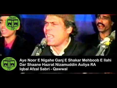 Noor E Nigahe Ganj E Shakar Mehboob E Ilahi karam karam - Iqbal Afzal Sabri Qawwal
