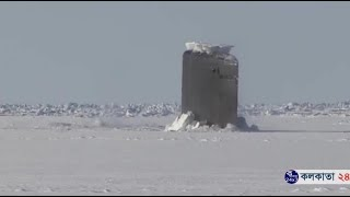 US naval fast attack submarine smashes through 16 inch thick ice