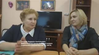 Обучение глухослепонемых в Омске