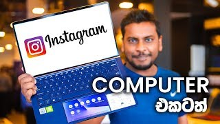 How to Use Instagram on a Computer