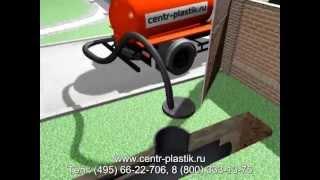 Установка септика (накопительной емкости) для загородного дома или дачи(На данном ролике отображен процесс установки септика и смоделировано наполнение септика и откачка стоков..., 2013-05-14T16:11:12.000Z)