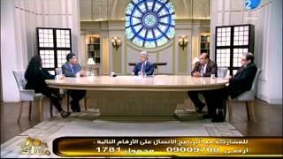 عميد كلية التجارة بعين شمس سابقا: دخل التعليم المفتوح فى السنه 100 مليون..ولابد من إلغاء نظام ال