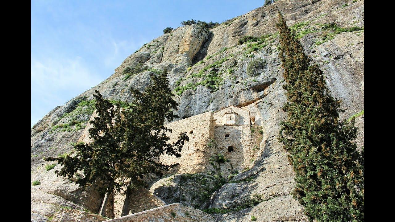 Παναγία του Βράχου, Νεμέα Κορινθίας - YouTube