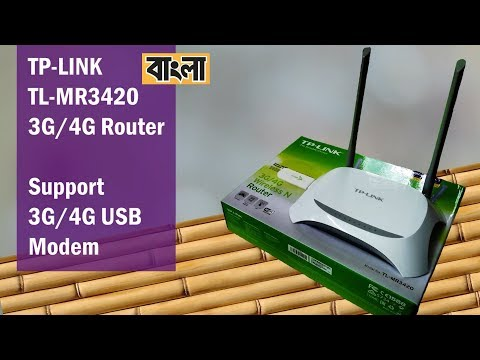 tp-link-tl-mr3420-3g/4g-router-unboxing-and-configuration-with-usb-modem-|-arifstube