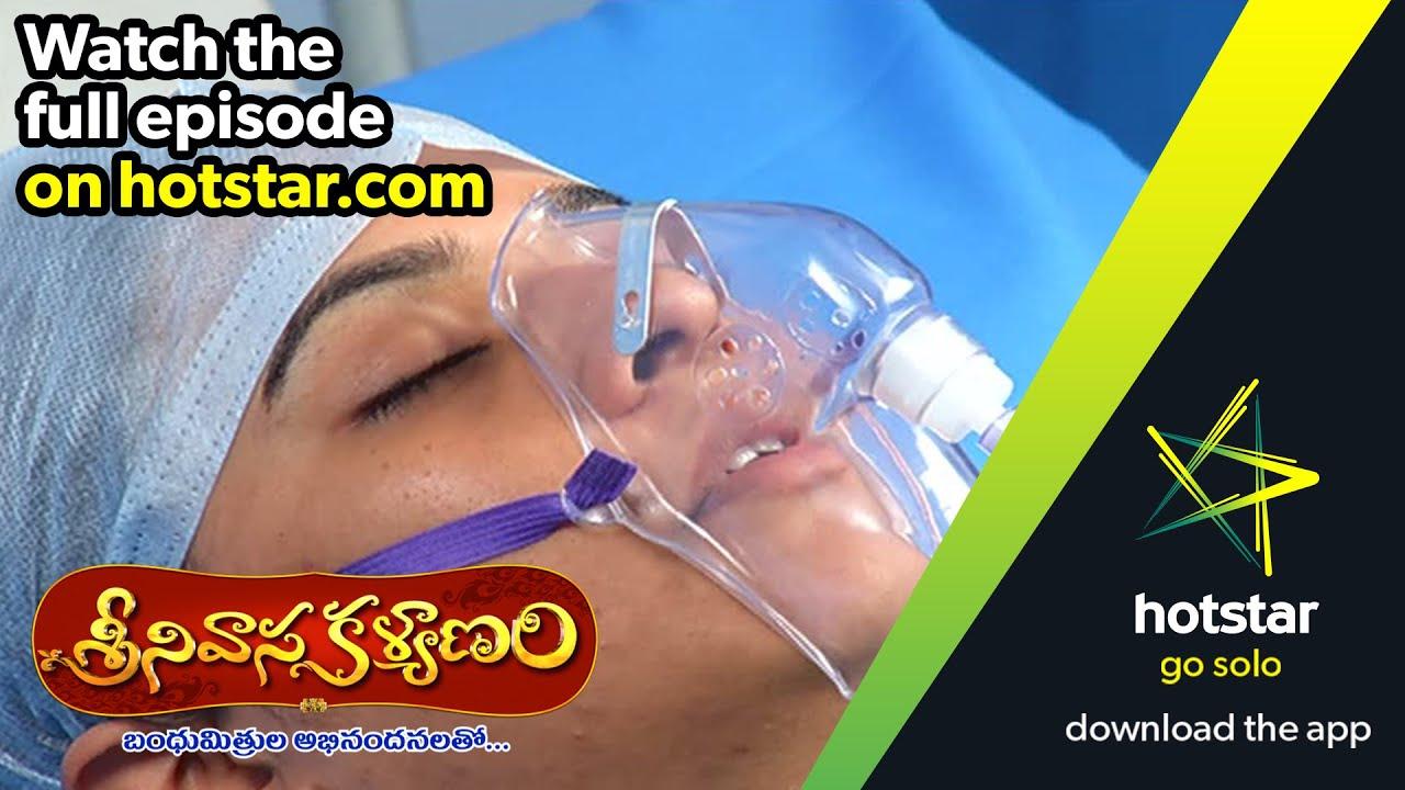 Download Srinivasa Kalyanam (శ్రీనివాస కళ్యాణం) - Episode 170 ( 16 - October - 15 )