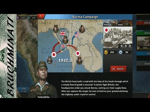 World Conqueror 4  Pacific Axis Campaign #3; Burma Campaign 3 Star (No Generals)