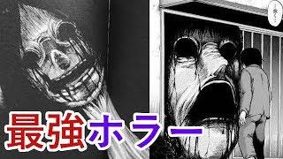 サユリ(2)