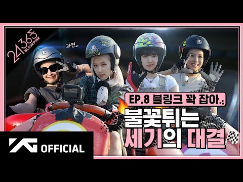 BLACKPINK - '24/365 with BLACKPINK' EP.8