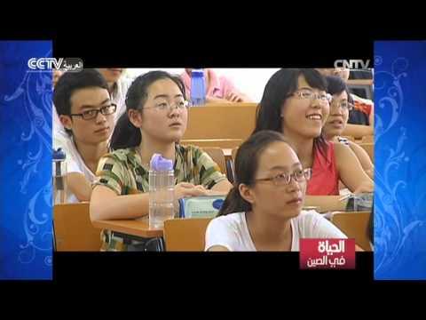 الحياة في الصين 2016-03-11