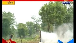 Nashik : Make In India Rocket For Farmers For Cloud Seeding