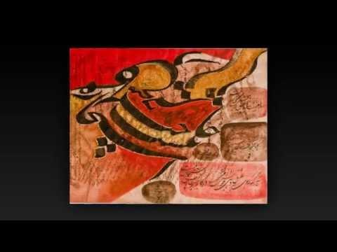 Persian Calligraphy by Hesam Sabetian 1