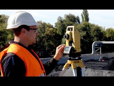 Канада 1005: Как перспективы у геодезиста по трудоустройству в Канаде