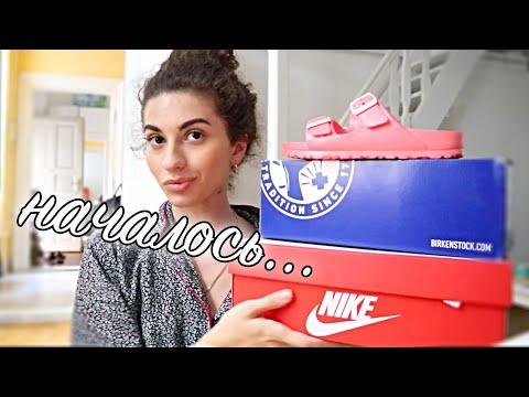 новые покупки обуви, поход в секонд-хенд и шоппинг с примеркой || Анетта Будапешт