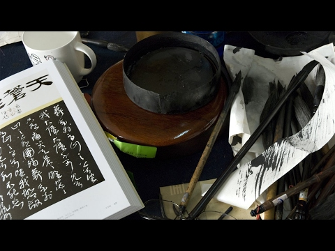 Calligraphy | The ancient art of expression (Hello China)
