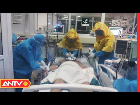 An ninh 24h ngày 5/6: Việt Nam ghi nhận thêm 1 bệnh nhân ung thư mắc covid-19 tử vong  | ANTV