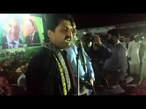 Raja Ansari President PMLN Youth Wing Sindh addressing Jalsa in Karachi on 10th April 2016.