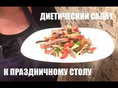 Овсяная диета -