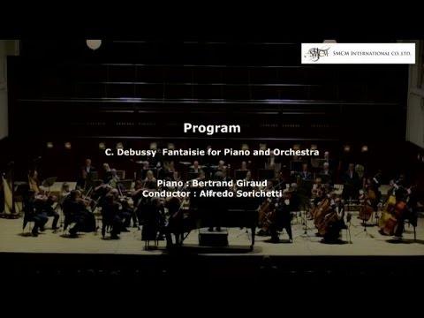 Bertrand Giraud - Debussy Fantaisie piano et orchestre