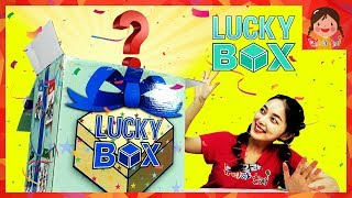 행운의 럭키박스 선물상자 29가지 장난감 중에 6가지 랜덤 장난감 또봇 애슬론 베이블레이드 파워배틀 와치카 중 무엇이 들어 있을까요? 키즈 [유라]