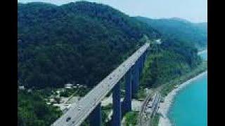 ЛАЗАРЕВСКОЕ Лазаревский район Мост Чемитоквадже Вид с моста Очкую Удивительное путешествие