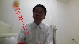 川崎ソープ 激安イベント開催決定!